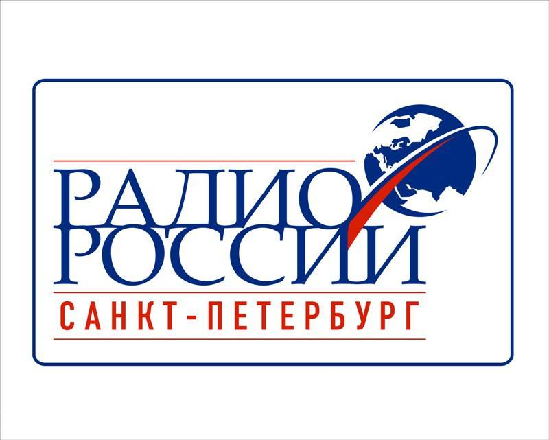 Интервью Светланы Чернышевой на Радио России в передаче «Невское утро»